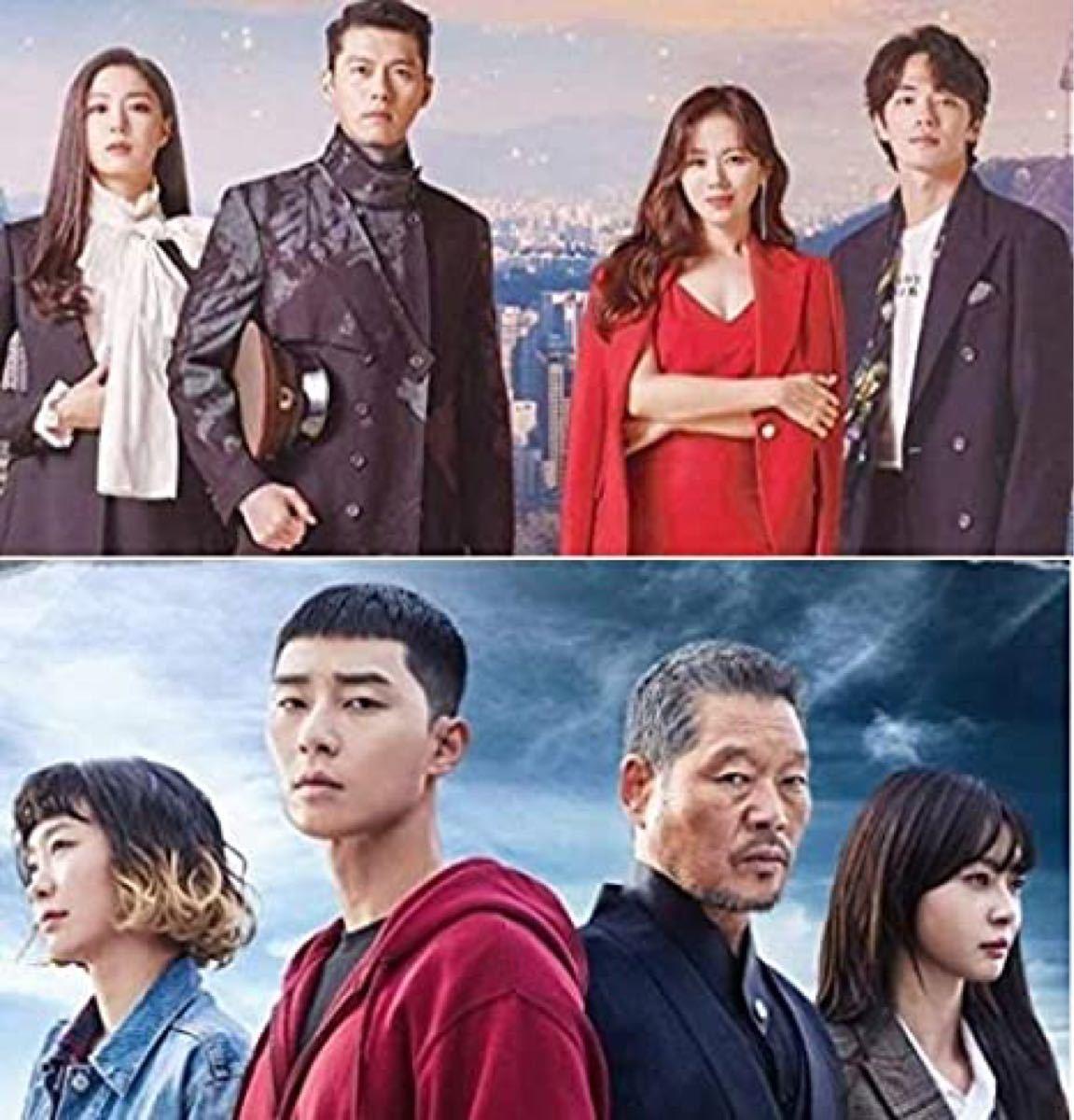 愛の不時着梨泰院クラス韓国DVD
