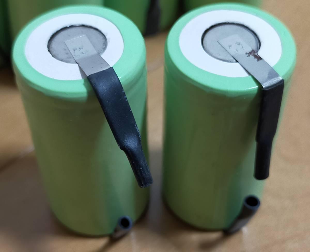 ★ニッケル水素電池 20個セット Sub C SC 22420 1.2V 2500mAh?_画像3