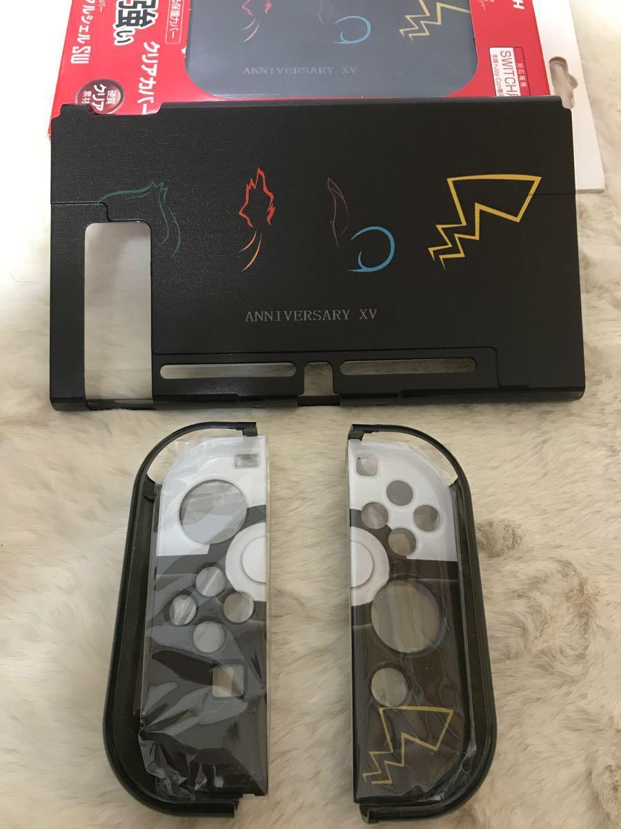 Nintendo Switch ニンテンドー スイッチ ケース 保護 カバー