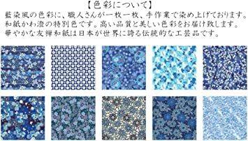 新品 A4判 【.co.jp 限定】和紙かわ澄 特撰 藍染風 手染め 千代紙 友禅和紙 A4判 21×2IOLC_画像3