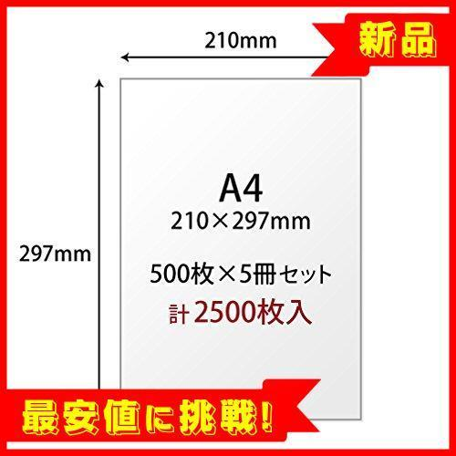 【大特価】 コピー用紙 白色度82% 紙厚0.09mm プラス 2500枚 (500×5) A4 560_画像3