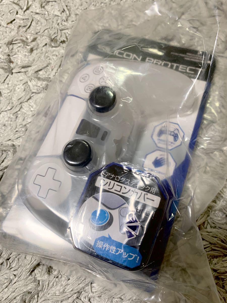 PlayStation5 アクセサリー 3点セット