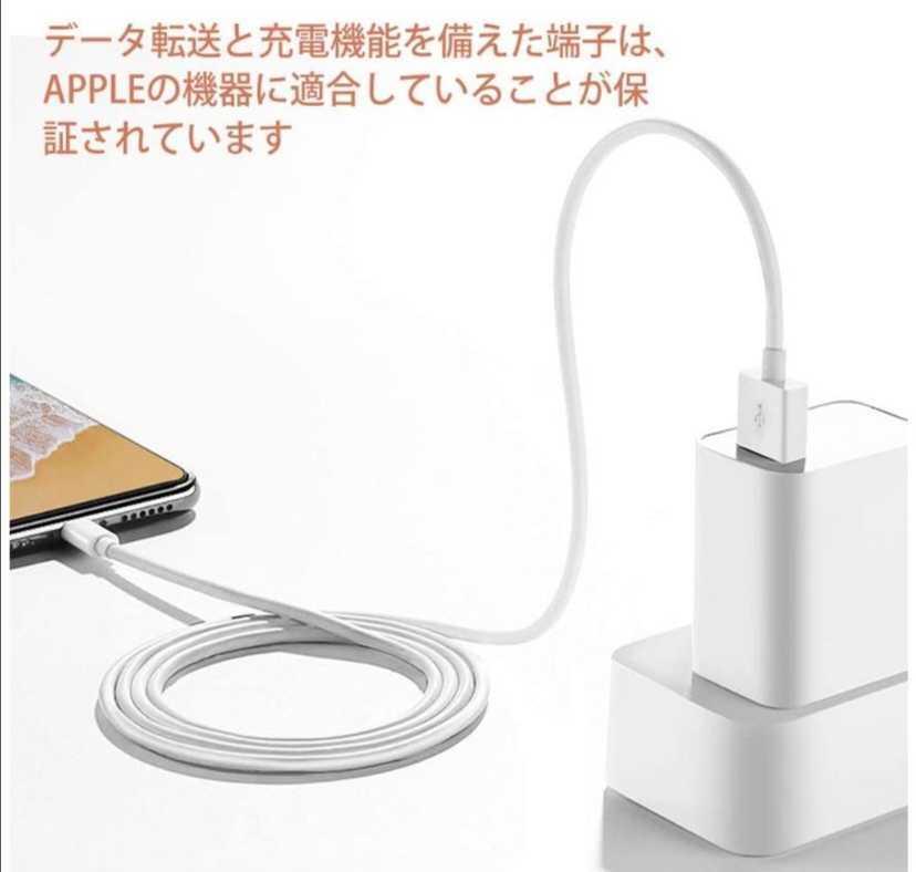iPhone充電器 ライトニング ケーブル200本 1m 純正品質 データ転送,.