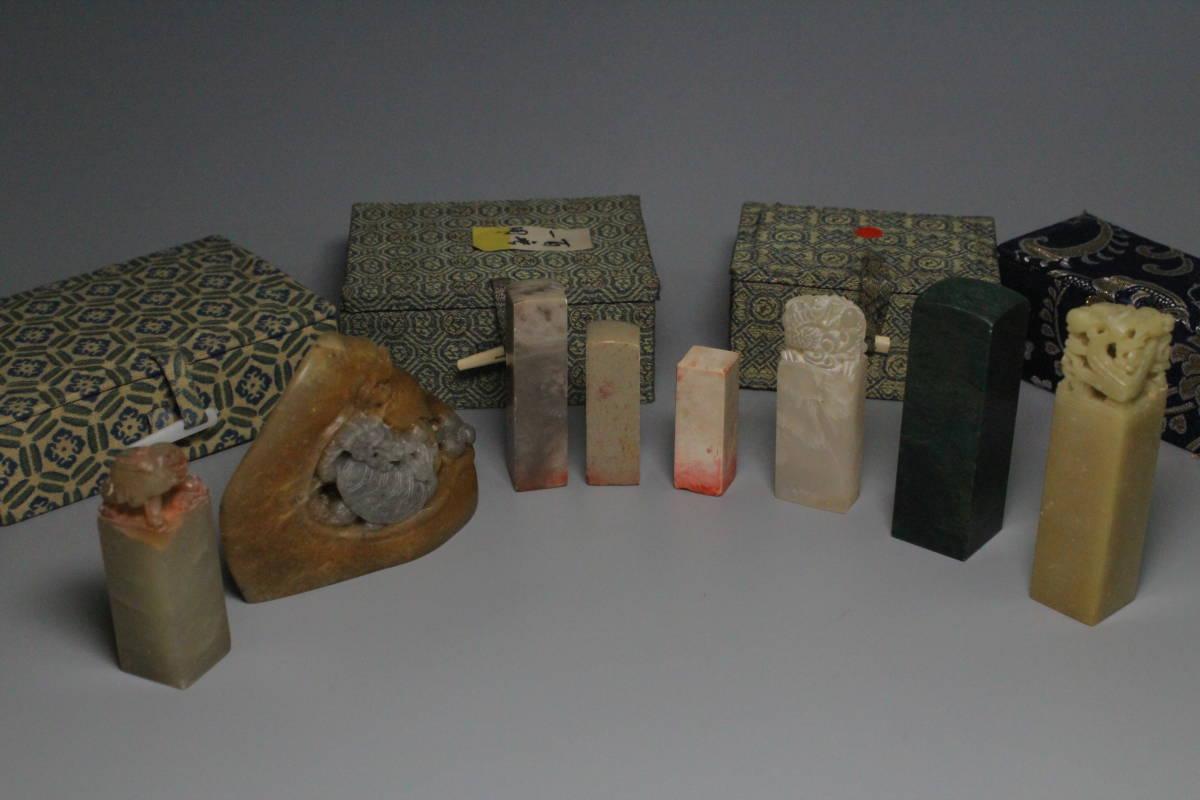 【正一】古印材 印材 まとめ8点 寿山石 篆刻 書道 書 古美術品 中国古美術品