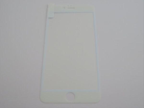 iPhone6 Plus iPhone6s Plus 5.5インチ 9H 0.26mm ブルーライトカット 枠白色 全面保護 強化ガラス 液晶保護フィルム 2.5D KB21_画像2