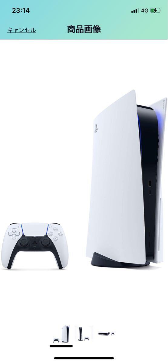 PlayStation5 ディスクドライブ搭載モデル SONY ソニー