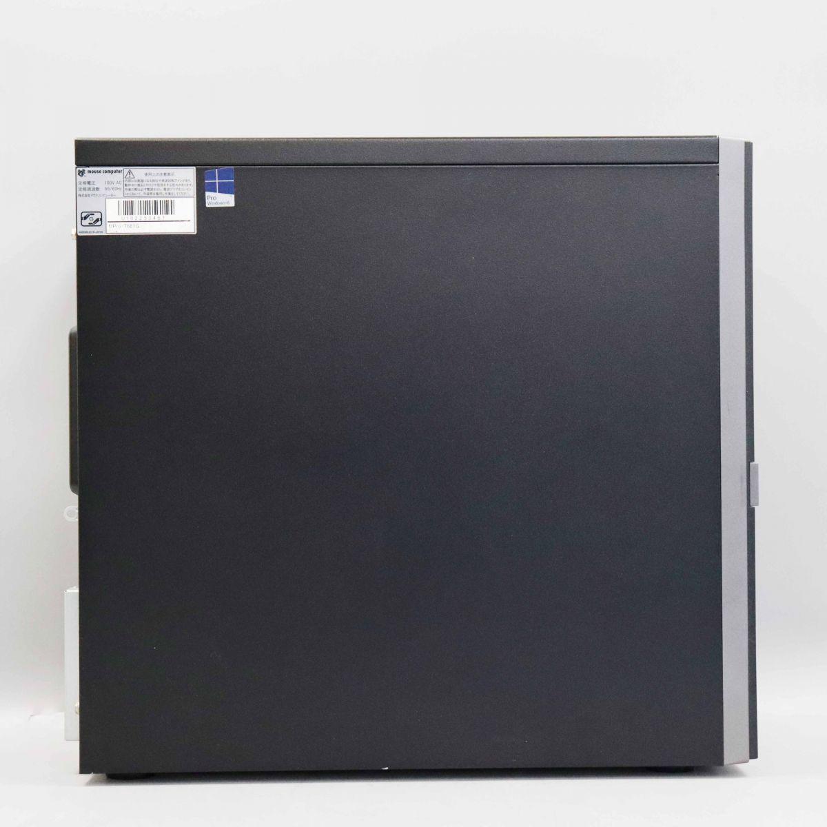 1円スタート GTX 770 搭載 ゲーミングPC MousePro CPU:Core i7-4770/メモリ16GB/HDD1TB /Windows 10 Pro_画像4