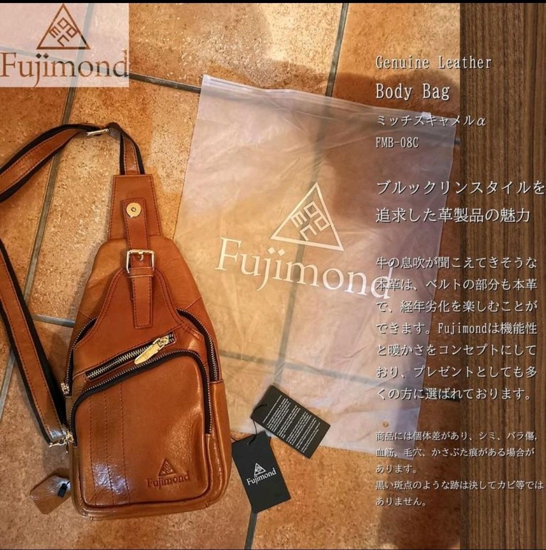 Fujimond 高品質 ボディバッグ 大容量 ワンショルダーバッグ 本革 メンズボディバッグ 斜め掛けバッグ