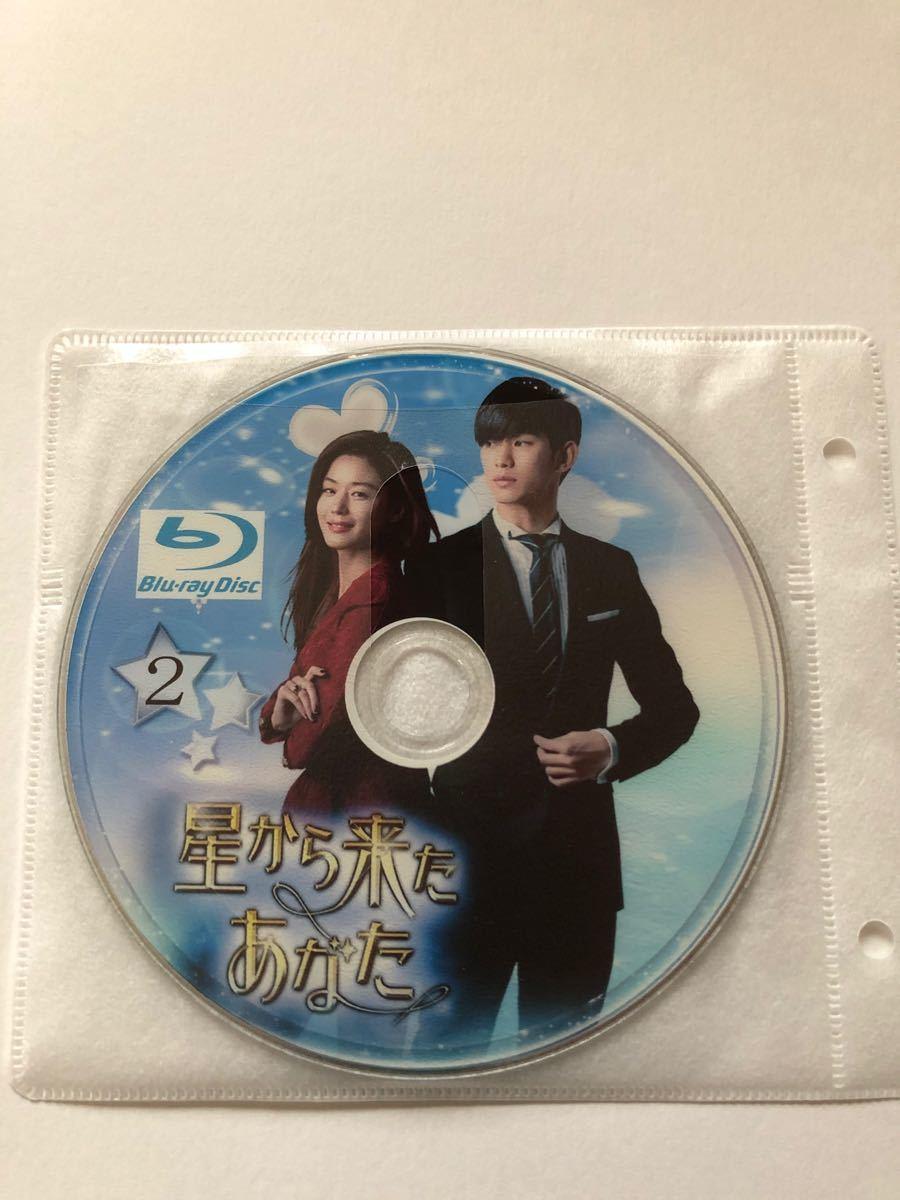 韓国ドラマ 星から来たあなた Blu-ray