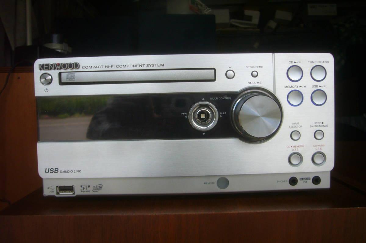 ケンウッド CD  レシーバー アンプ RD-UDA55 音出る・訳あり_画像1