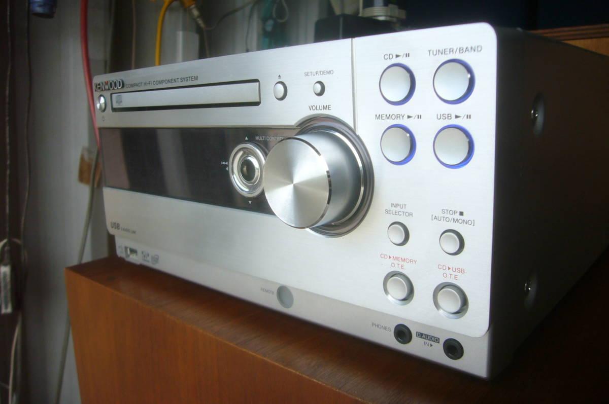 ケンウッド CD  レシーバー アンプ RD-UDA55 音出る・訳あり_画像2