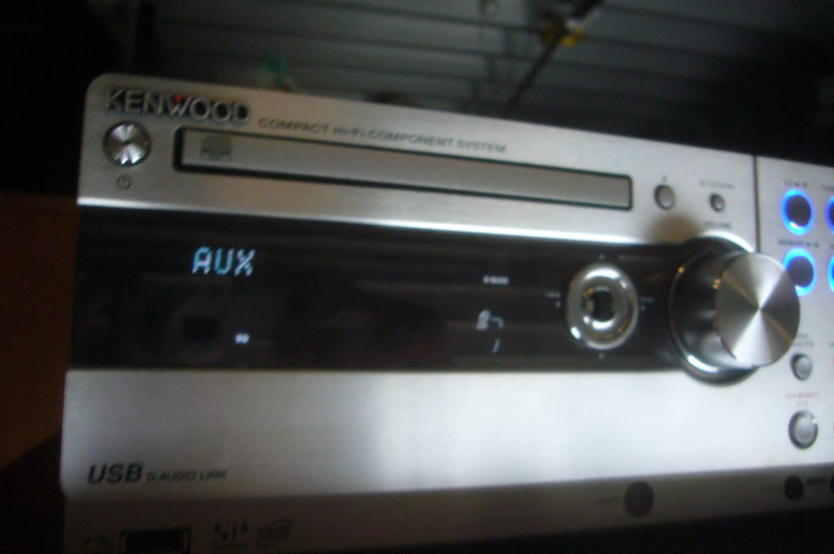 ケンウッド CD  レシーバー アンプ RD-UDA55 音出る・訳あり_画像7