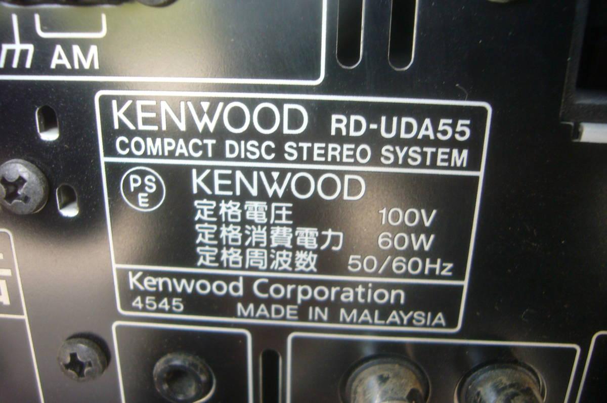 ケンウッド CD  レシーバー アンプ RD-UDA55 音出る・訳あり_画像10