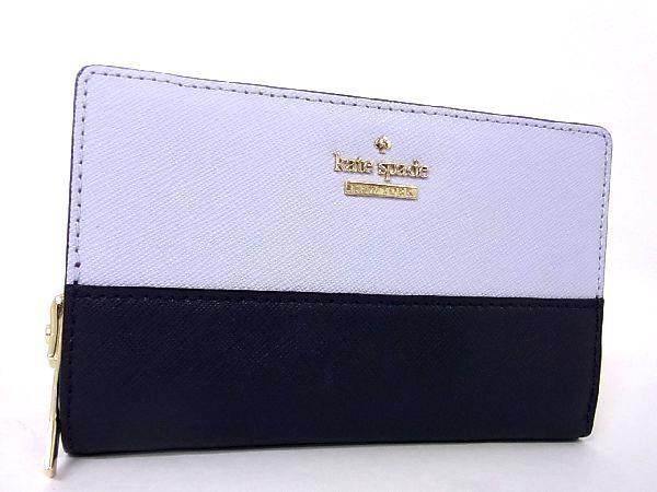 1円 ■極美品■ kate spade ケイトスペード レザー ゴールド金具 二つ折り 財布 ウォレット ライトブルー系×ネイビー系 M4055Xオ