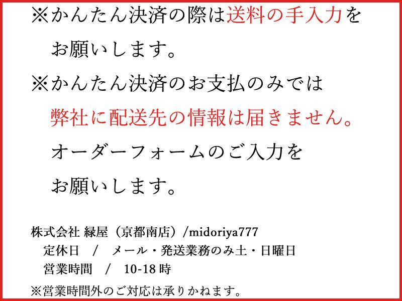 緑屋zc■ 雛人形 神雛人形 立雛 紙雛人形 2点 箱付 雛道具 i9/9-1765/17-4#120