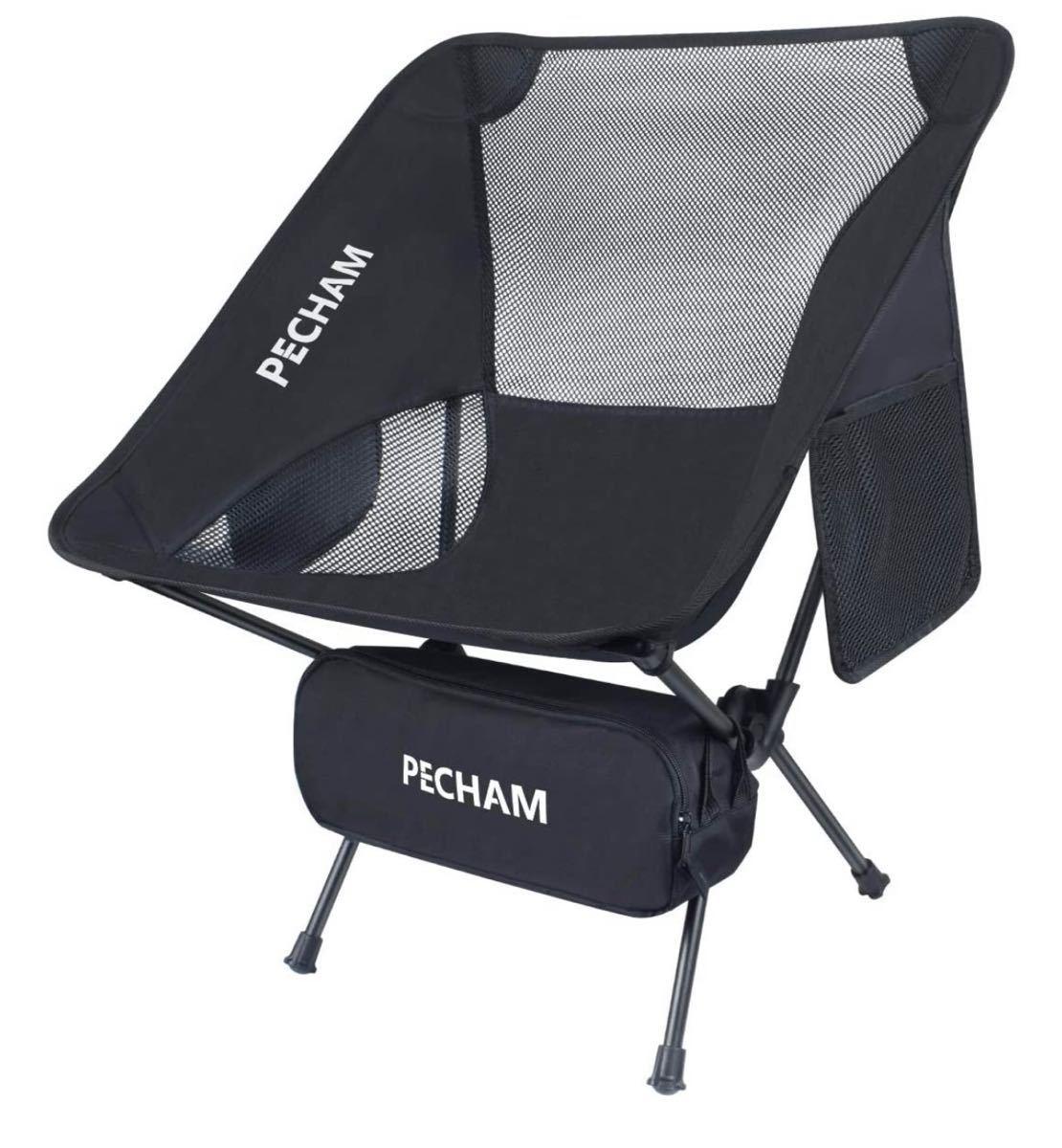アウトドアチェア キャンプ椅子 折りたたみ より安定 コンパクト 超軽量 ハイキング お釣り 登山 耐荷重150kg