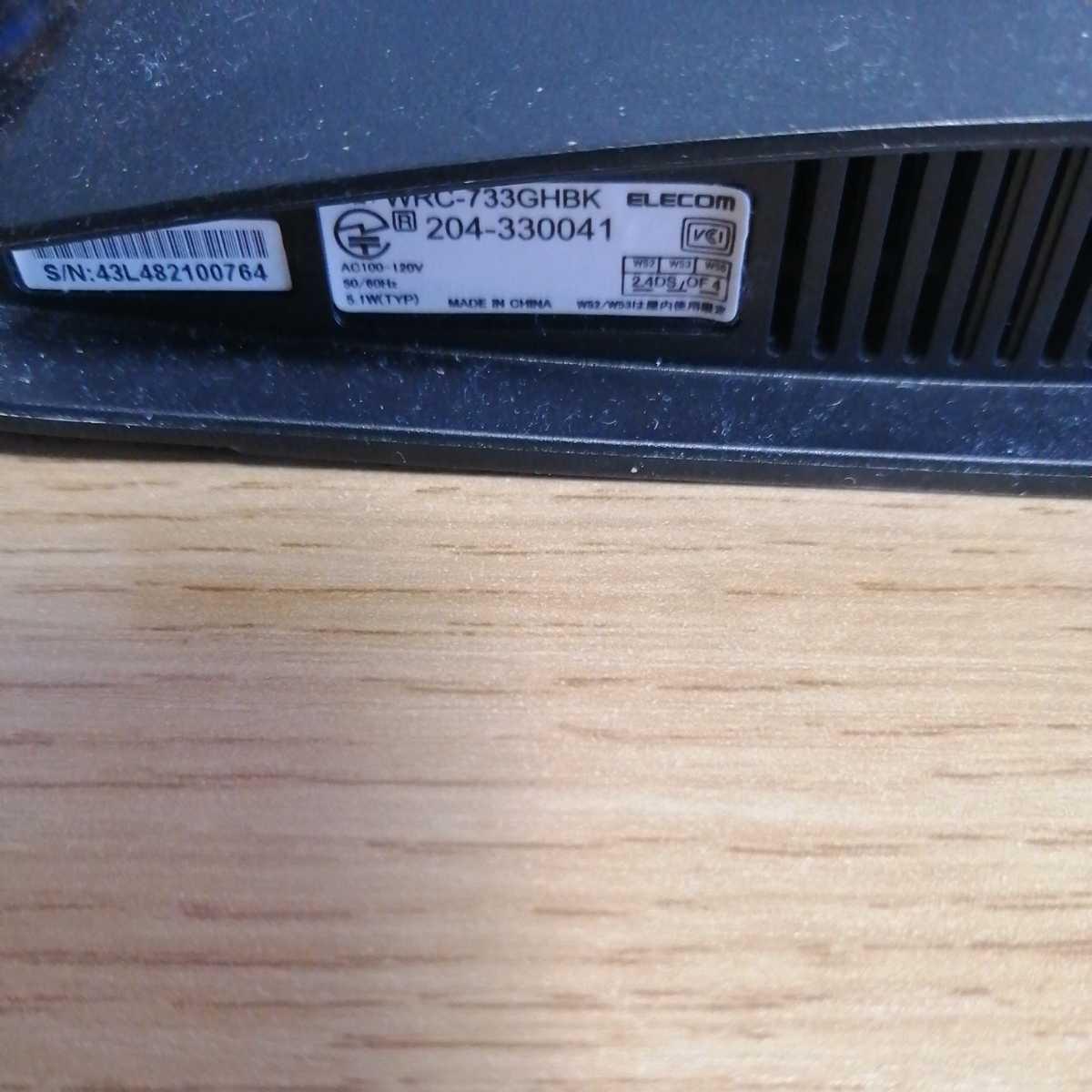 無線LANルーター ELECOM WRC-733GHBK