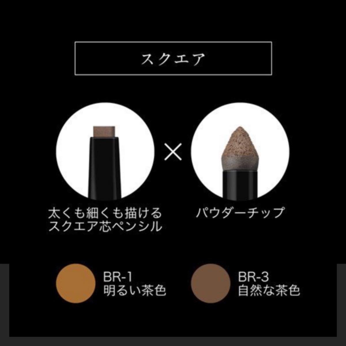 ケイト ラスティングデザインアイブロウW スクエア BR-1 明るい茶色 ( 0.5g )/ KATE(ケイト)新品未開封