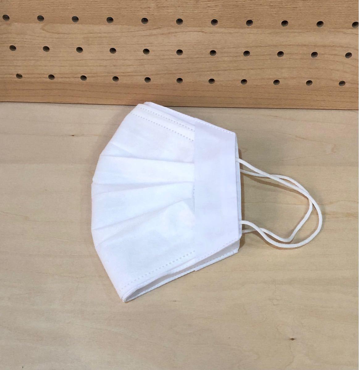 【2枚セット】不織布カバー 白 無地 普通サイズ ハンドメイド立体カバー ハンドメイド立体インナー