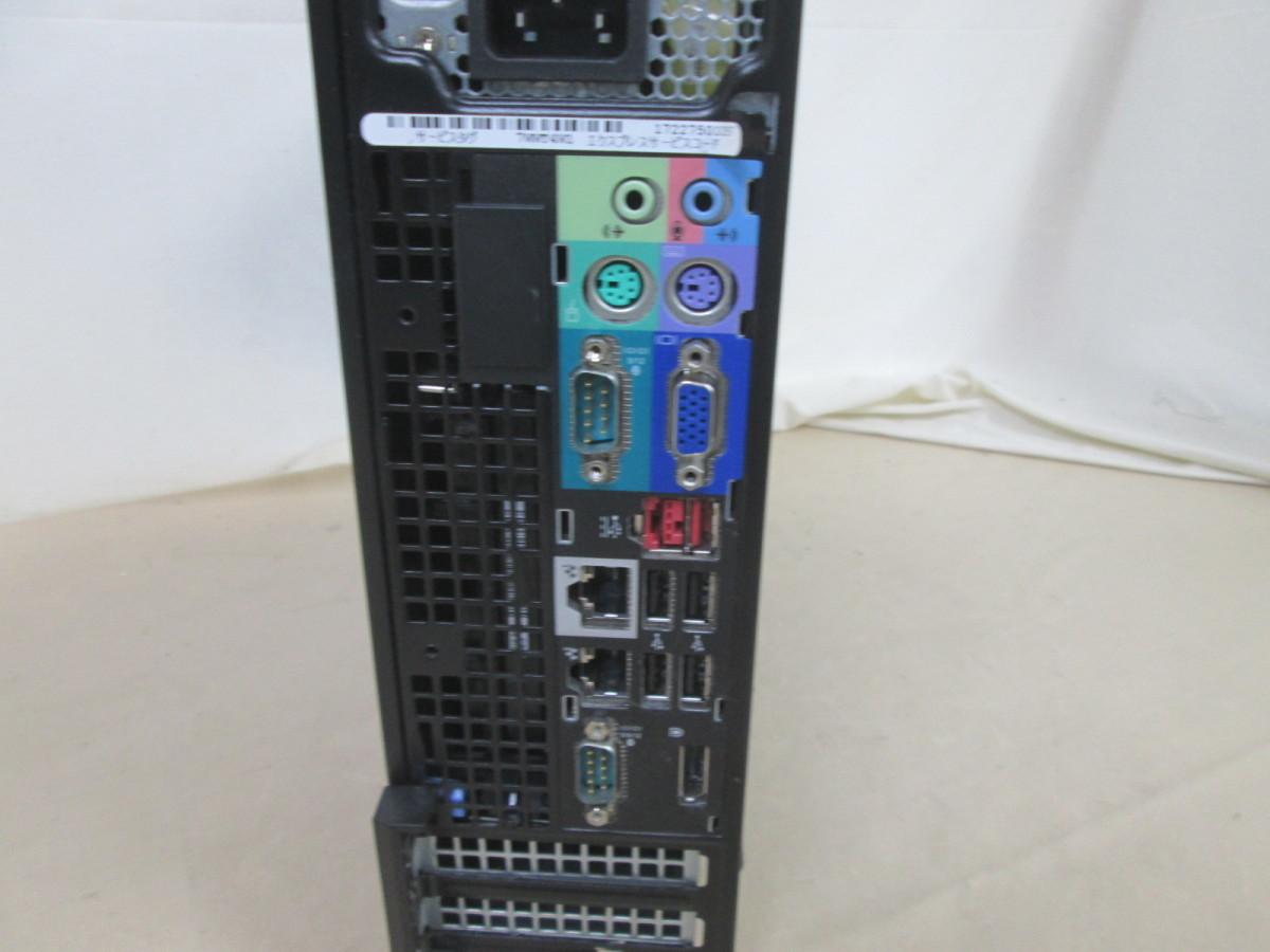 DELL OptiPlex XE Core 2 Duo E8400 3.0GHz 4GB 250GB Win10 64bit Office [79425]_画像3