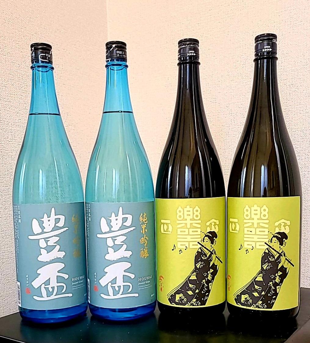 ◆楽器正宗 中取り 本醸造2本&豊盃 純米吟醸55%2本 合計4本セットはすべて1800mlです。