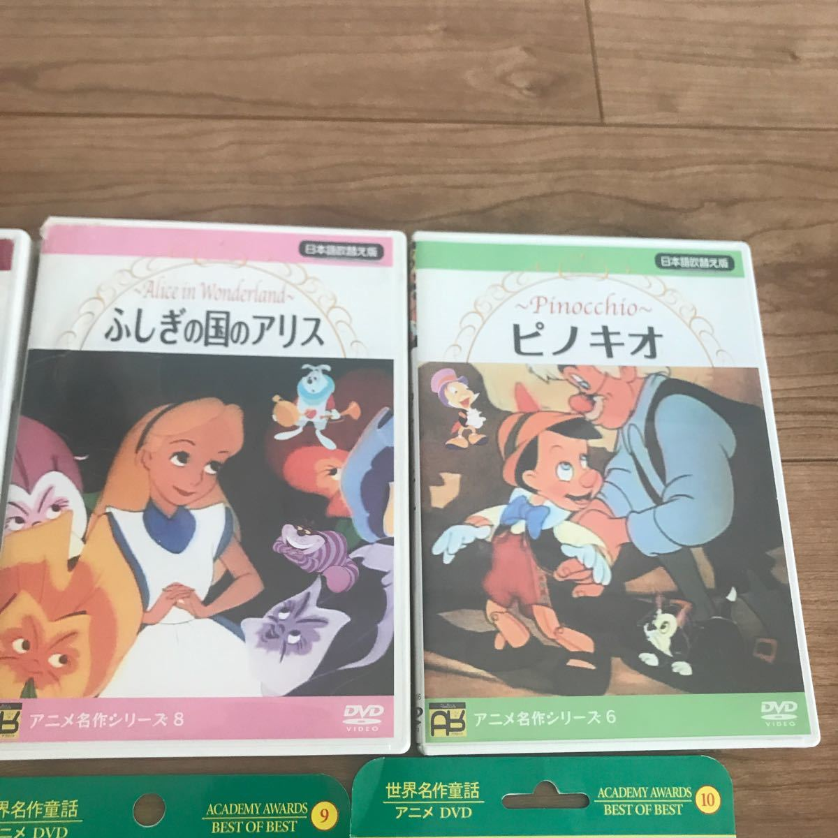 DVD ディズニー 等