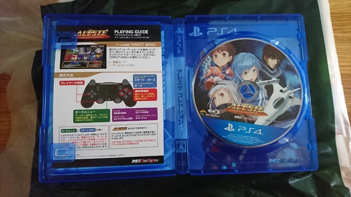 PS4:アレスタコレクション(中古)+初回特典(未開封)