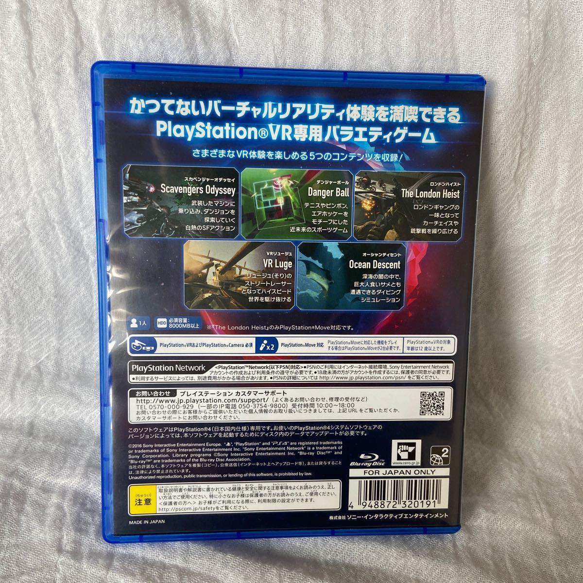【PS4】 PlayStation VR WORLDS [通常版]