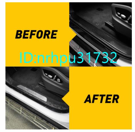 Mz812:カーボンファイバー粘着テープ 車のドアシルプロテクターストリップ スカッフプレートペダルストリップ 傷防止保護テープ_画像3