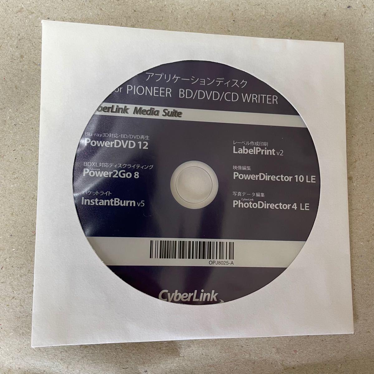 Pioneer パイオニア BDXL対応 USB3.0 BDR-XD05J2