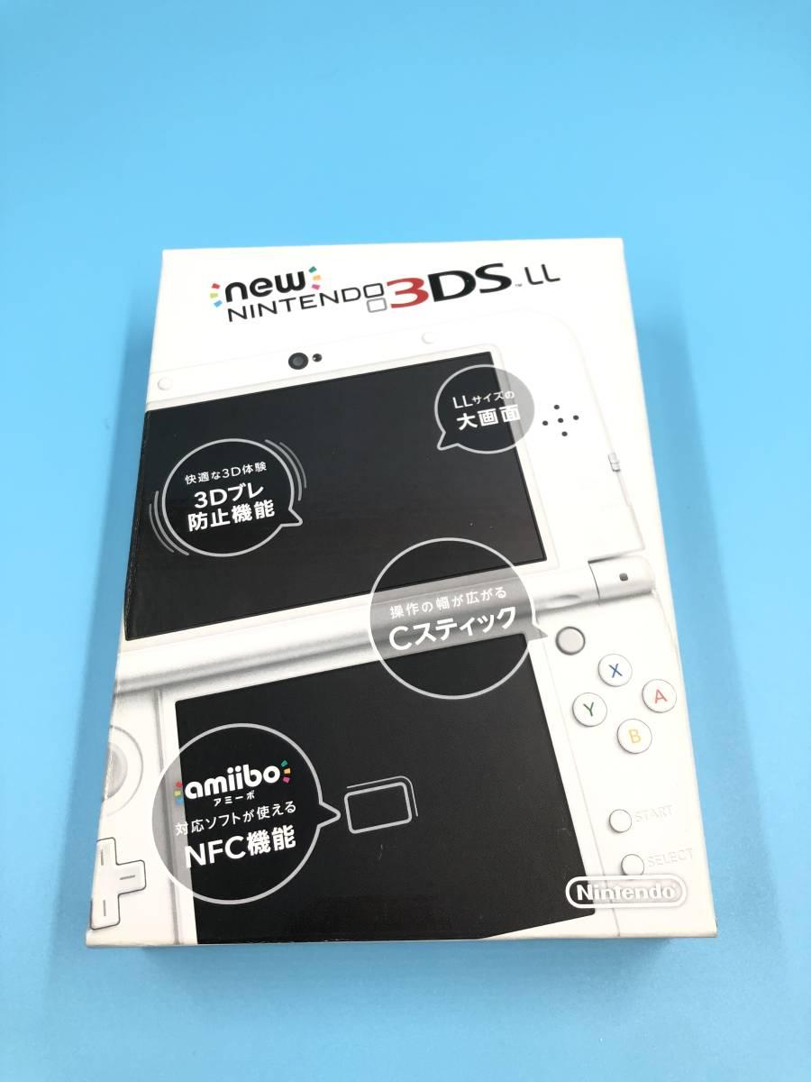 【新品同様 完品】 Newニンテンドー3DS LL パールホワイト 画面傷なし 動作保証あり