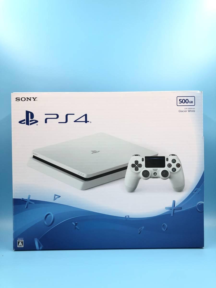 【新品同様 未使用】 PlayStation4 グレイシャーホワイト 500GB (CUH-2000A B02) 動作保証あり
