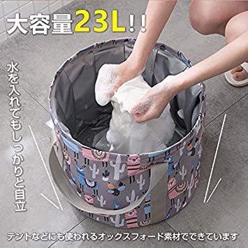 seiyishi 携帯 バケツ 折りたたみ 大容量23L コンパクト 防水 80℃までのお湯に対応 アウトドア 釣り 掃除 防災_画像2