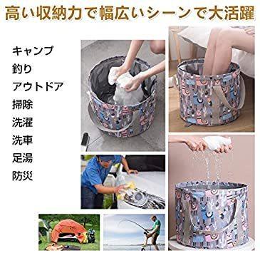 seiyishi 携帯 バケツ 折りたたみ 大容量23L コンパクト 防水 80℃までのお湯に対応 アウトドア 釣り 掃除 防災_画像7