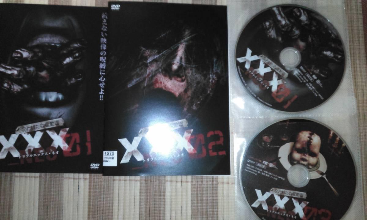 ■レンタル落ちDVD 呪われた心霊動画 XXX_NEO 01-04 計4枚