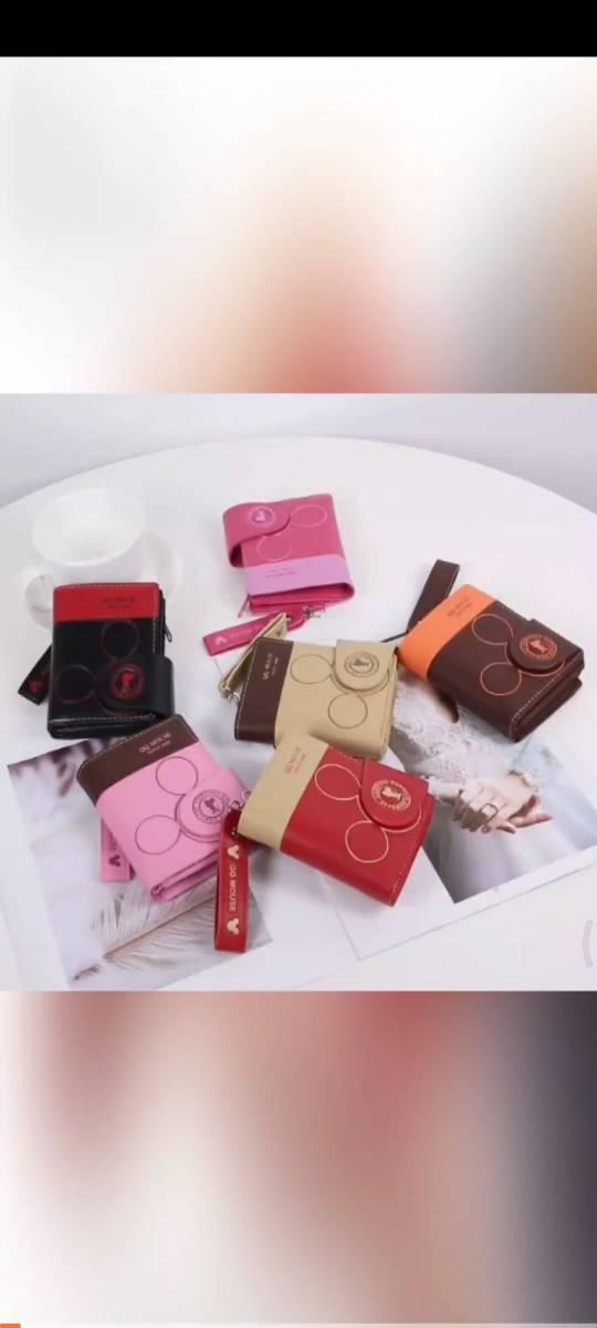 二つ折り財布 カード入れ 小銭入れ レディース レザー ベージュ 薄茶色 可愛いお洒落 誕生日プレゼント ジッパー・ストラップ付き
