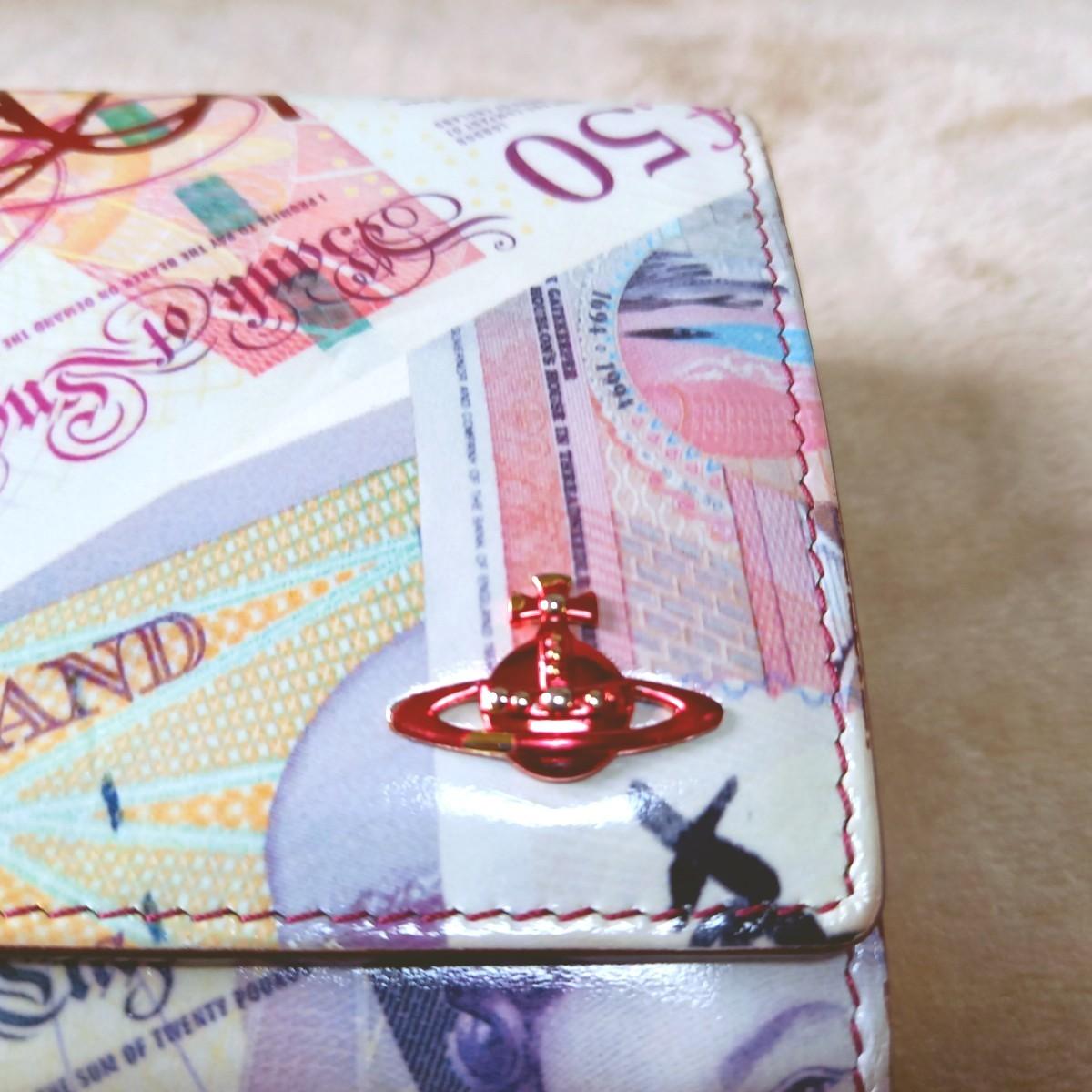 希少 Vivienne Westwood ヴィヴィアンウエストウッド 長財布  マルチカラー 紙幣 エリザベス女王 ポンド オーブ