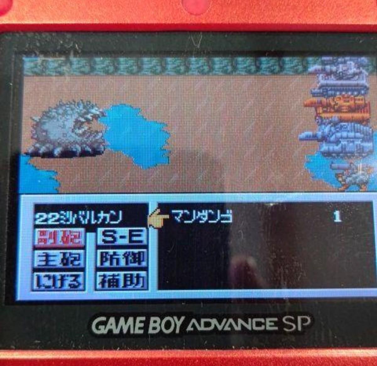 ソフトのみ メタルマックス2改 GBA ゲームボーイアドバンス
