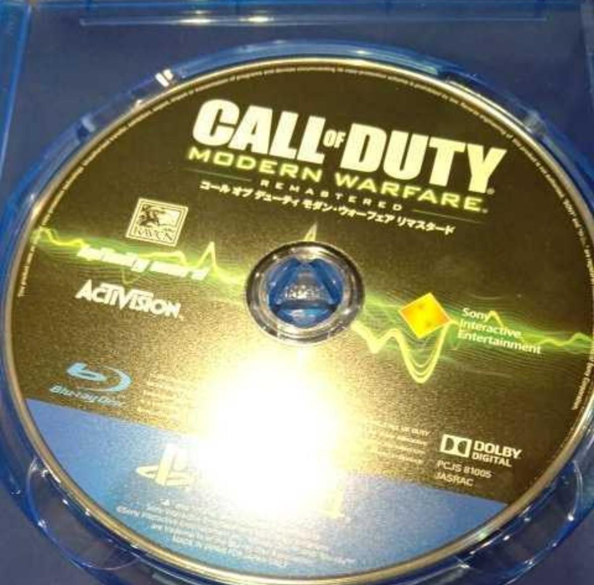 PS4 コールオブデューティ モダンウォーフェア リマスタード 送料無料 リマスター COD MW CALL OF DUTY