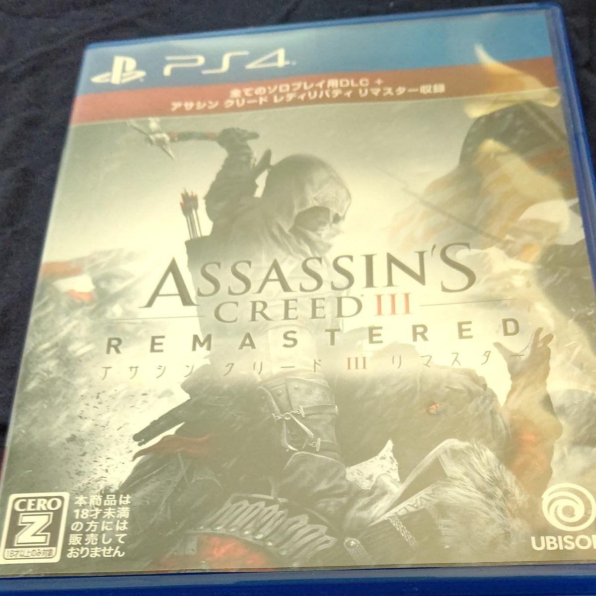 PS4 アサシンクリード3 Ⅲ リマスター