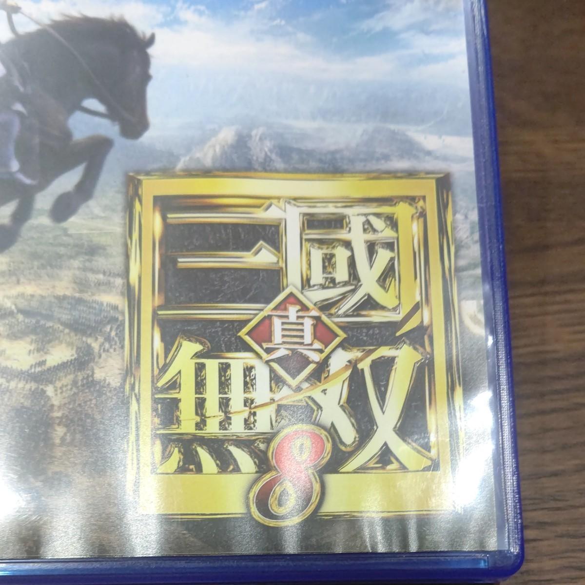真・三國無双8 初回特典未使用  三国無双8 コーエーテクモゲームス PS4ソフト