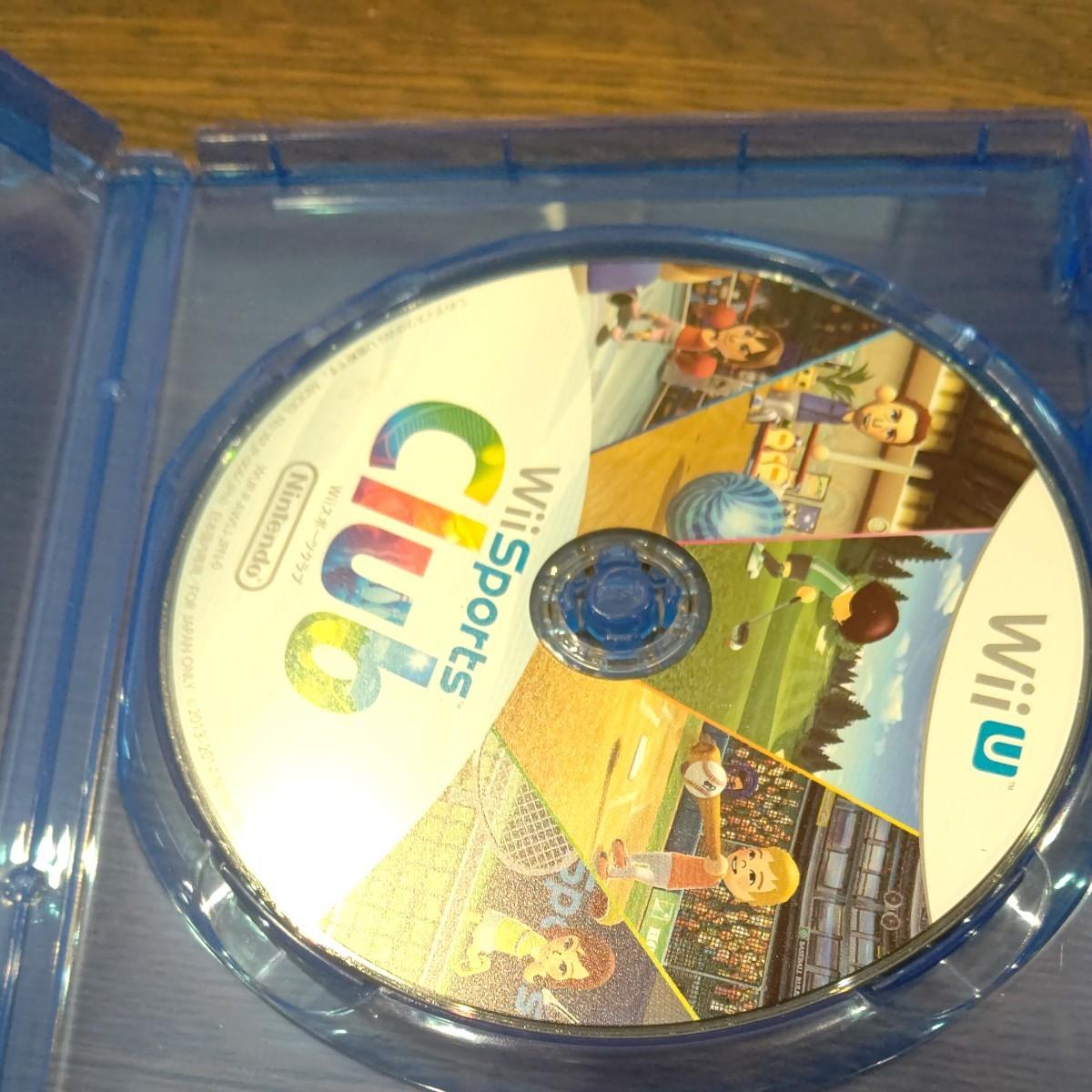 Wii スポーツ クラブ Wii U Sports Club