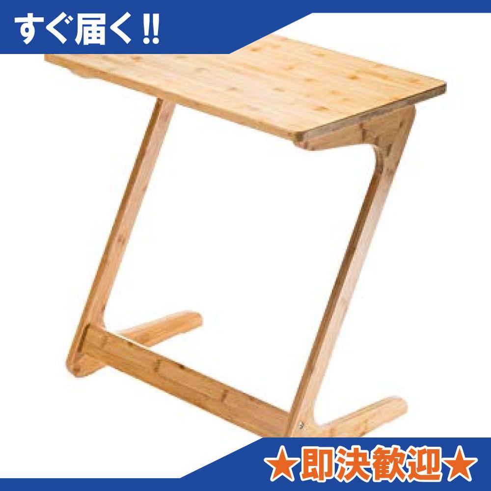 原木色-45×35×60cm リビング ソファ サイドテーブル ノートパソコンテーブル 竹製 ベッドサイドテーブル Z字型が使い_画像1