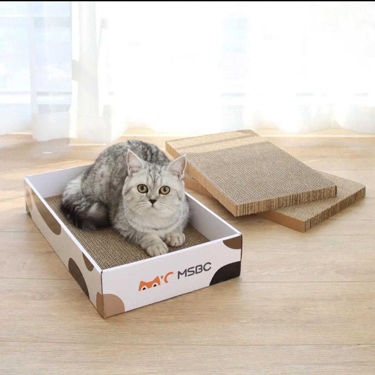 動画versionにて 猫爪とぎ ボックス型 ※送料込 箱1個+替3枚セット