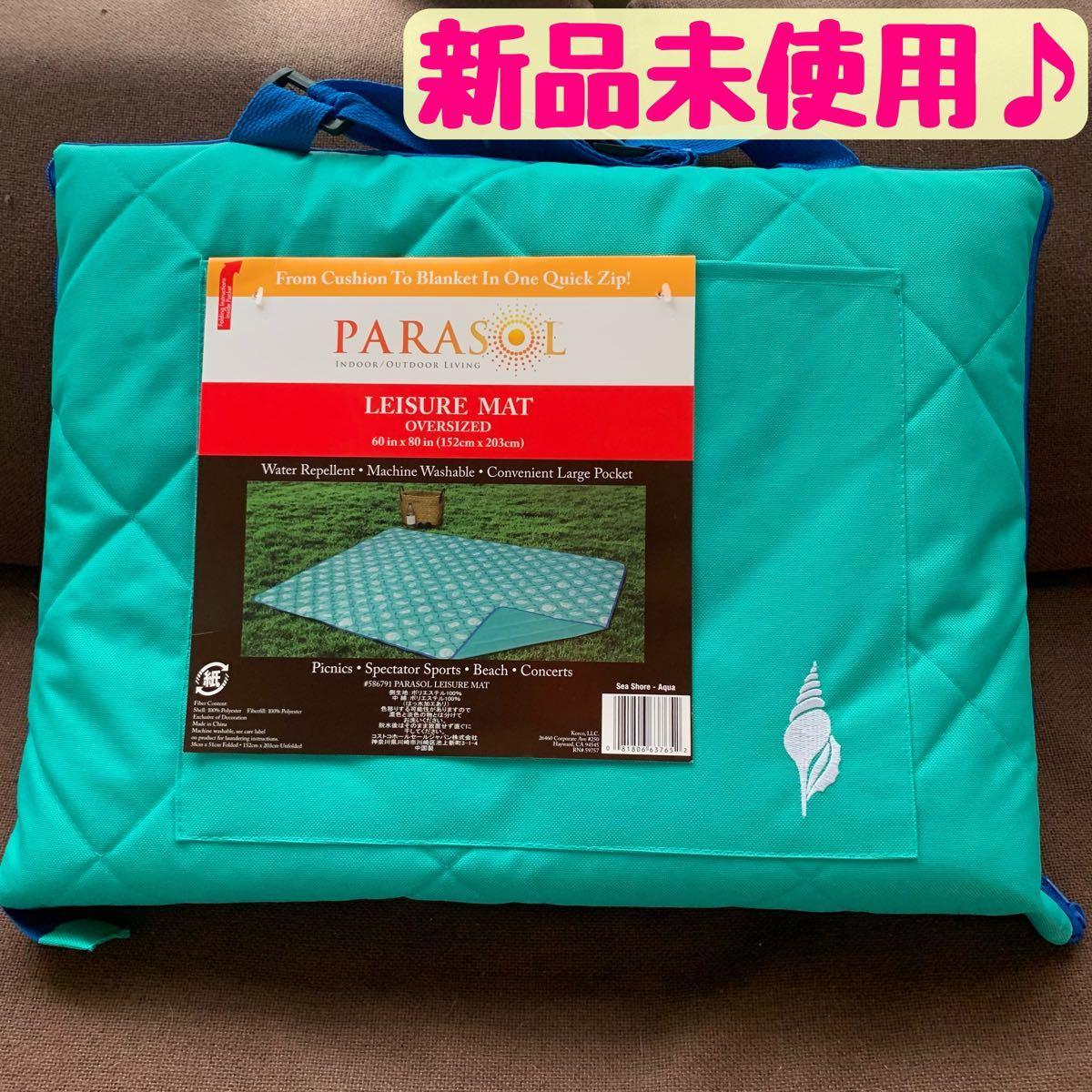 Parasol レジャーマット 洗える