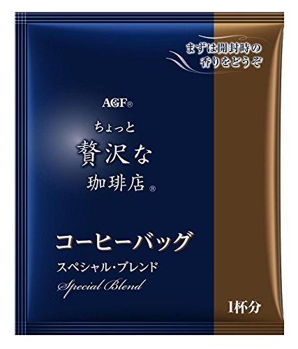 新品AGF ちょっと贅沢な珈琲店 レギュラーコーヒー ドリップパック スペシャルブレンド 7g*100袋_画像2