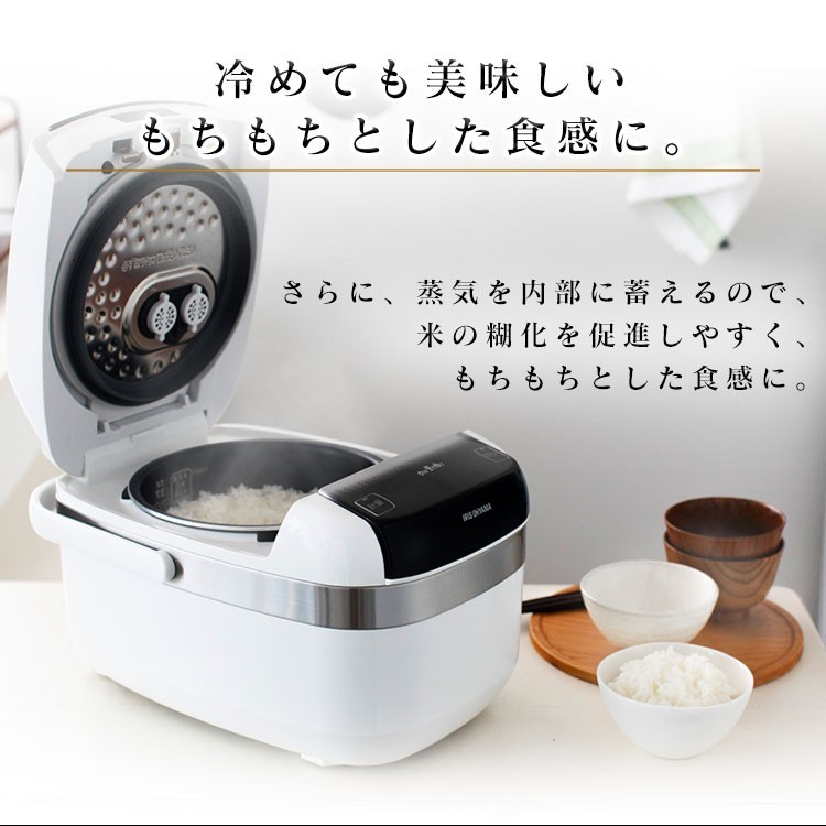 米屋の旨み銘柄量り炊き圧力IHジャー炊飯器5.5合分離なしホワイトRCPC50W