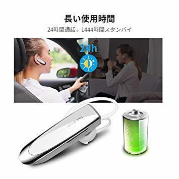 新品 即決★ V白 Bluetooth ワイヤレス ヘッドセット V4.1 片耳 高音質 マイク内蔵 ハンズフリー通話 日本技適_画像4