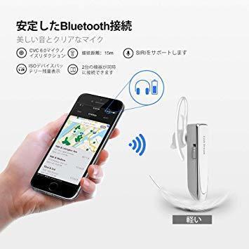 新品 即決★ V白 Bluetooth ワイヤレス ヘッドセット V4.1 片耳 高音質 マイク内蔵 ハンズフリー通話 日本技適_画像5