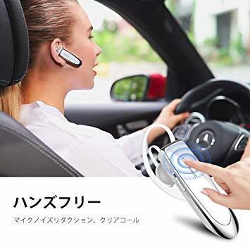 新品 即決★ V白 Bluetooth ワイヤレス ヘッドセット V4.1 片耳 高音質 マイク内蔵 ハンズフリー通話 日本技適_画像2